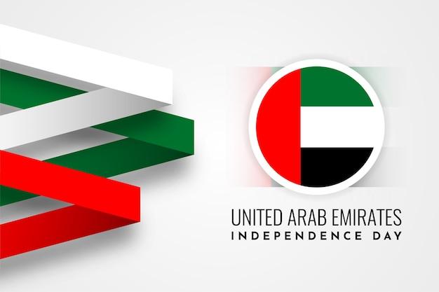 Иллюстрация дня независимости объединенных арабских эмиратов Premium векторы