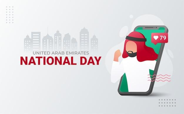 Национальный день объединенных арабских эмиратов с телефоном Premium векторы