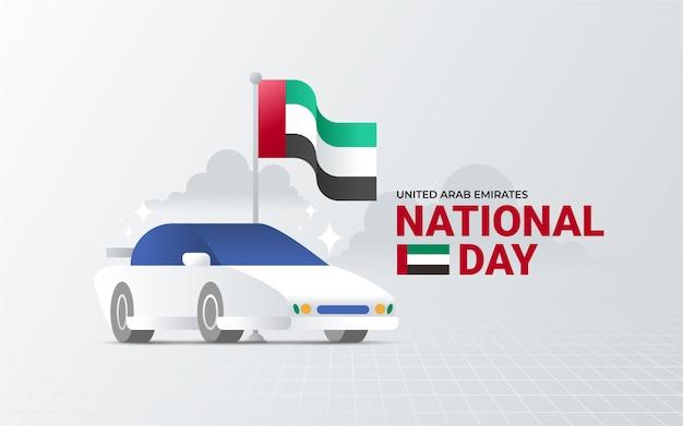 Национальный день объединенных арабских эмиратов с суперкаром Premium векторы