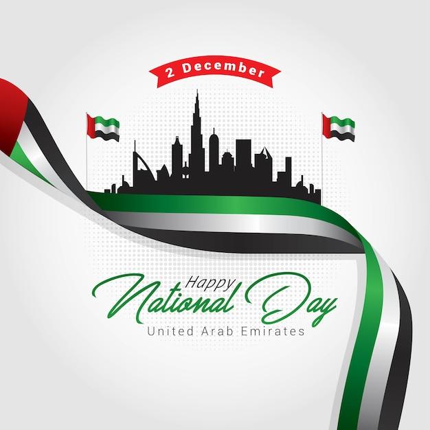 United arab emirates national day Premium Vector