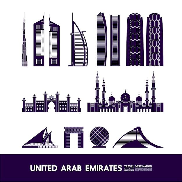 Путешествие в объединенные арабские эмираты grand Premium векторы