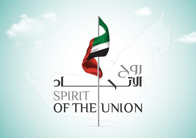 Объединенные арабские эмираты (оаэ) национальный праздник праздник - вектор - вектор Premium векторы