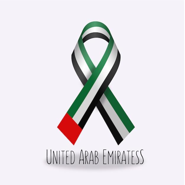 Дизайн логотипа эмиратского флага объединенных арабских эмиратов Бесплатные векторы