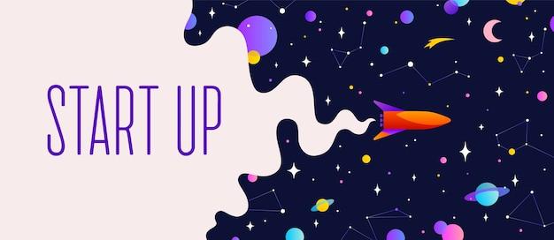 Вселенная. баннер мотивации с облаком вселенной, темным космосом, планетой, звездами и ракетным космическим кораблем. шаблон баннера с текстом start up, вселенная звездная ночь мечта фон. Premium векторы