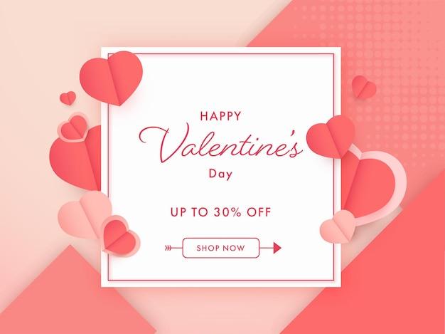 赤い紙のハートが付いたバレンタインデーセールのポスターまたはバナーデザインが最大30%オフ。 Premiumベクター