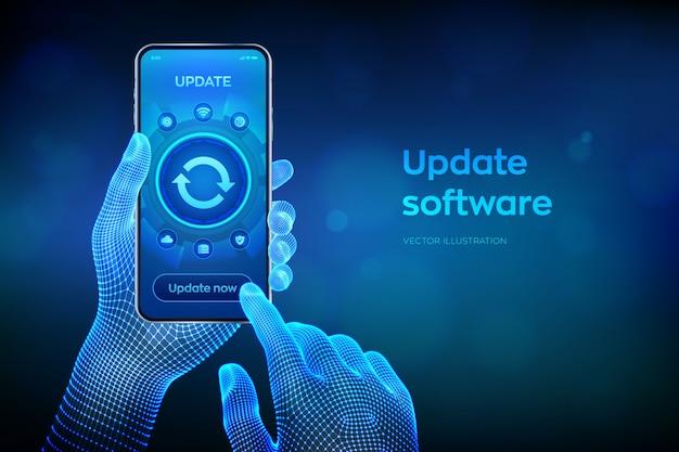 Premium Vector   Update software. upgrade software version on smartphone  screen. computer program upgrade business technology internet . closeup  smartphone in wireframe hands. illustration.