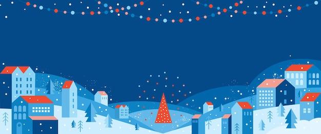 幾何学的な最小限のフラットスタイルの都市景観。雪の吹きだまり、雪、木々、お祭りの花輪に囲まれたクリスマスの冬の街 Premiumベクター