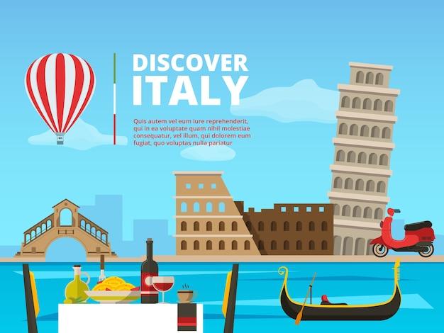 Городской пейзаж италии рим. исторические архитектурные объекты и символы. архитектура италия пейзаж иллюстрация Premium векторы