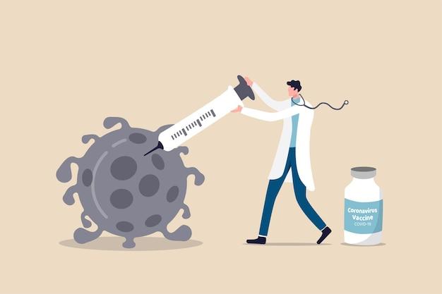 ワクチンの発見とテスト、コロナウイルスワクチン接種研究コンセプトの結果 Premiumベクター
