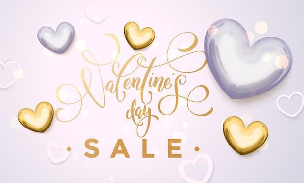 프리미엄 화이트 샵에 대한 발렌타인 데이 판매 골든 하트와 골드 럭셔리 서예 텍스트 프리미엄 벡터