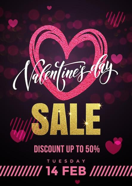 발렌타인 데이 판매 피낙 하트와 골드 럭셔리 서예 텍스트에 대한 프리미엄 블랙 패턴 배경 프리미엄 벡터
