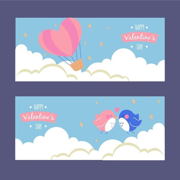 Collezione di banner di san valentino Vettore gratuito