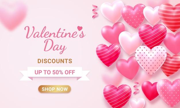 ハートとリボンの背景を持つバレンタインデーカード。 Premiumベクター