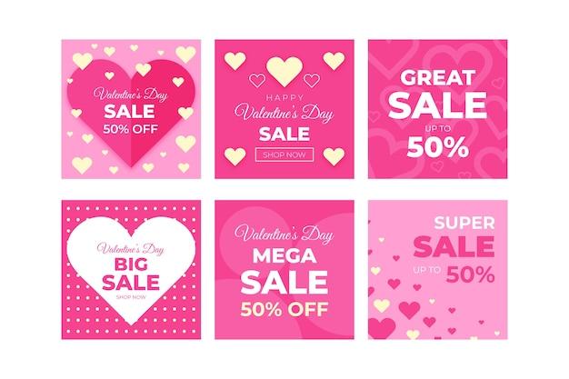 バレンタインデーの大セールinstagramポストコレクション 無料ベクター