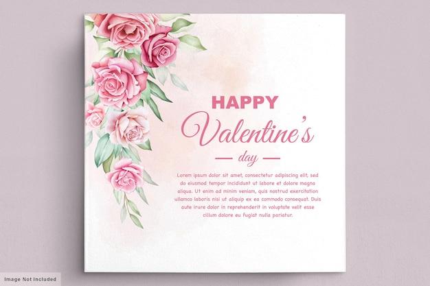 バレンタインデーのグリーティングカード 無料ベクター