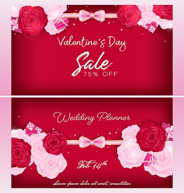 결혼식 개념으로 발렌타인 초대 카드 템플릿 프리미엄 벡터