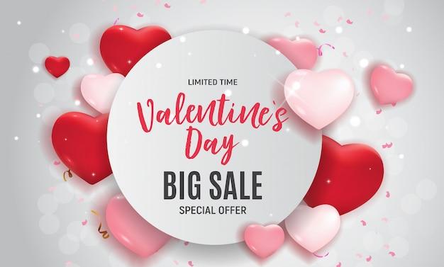 Valentine's day love and feelings sale. Premium Vector