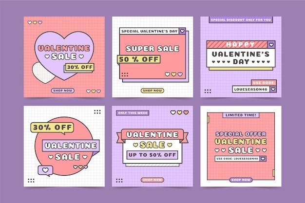 Набор постов ко дню святого валентина Premium векторы