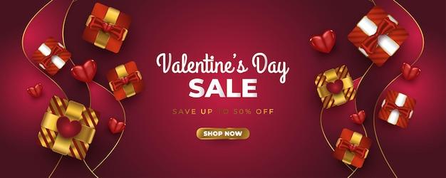 현실적인 선물 상자, 빨간 하트와 반짝이 골드 색종이 발렌타인 판매 배너 프리미엄 벡터