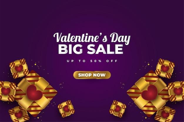 현실적인 골드 선물 상자, 빨간 하트와 반짝이 골드 색종이 발렌타인 판매 배너 프리미엄 벡터