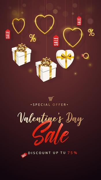 발렌타인 데이 판매 배너 프리미엄 벡터
