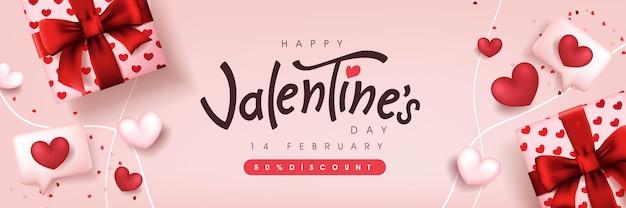 バレンタインデーセールのポスターまたはバナーの背景にギフトボックスとハートが付いています。 Premiumベクター