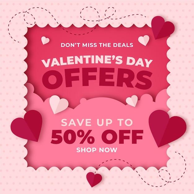 Promo di vendita di san valentino Vettore gratuito