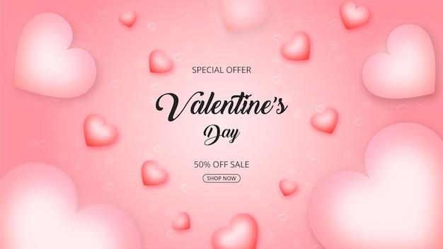 발렌타인 판매 프로 모션 및 쇼핑 배경 또는 분홍색에 달콤한 마음으로 배너. 프리미엄 벡터
