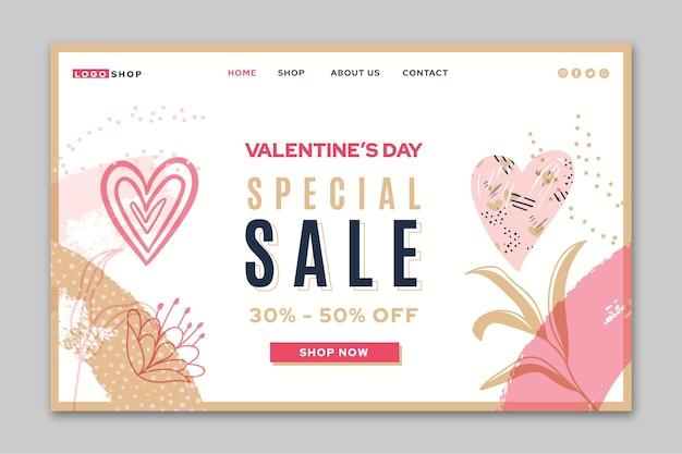 バレンタインデースペシャルセールのランディングページ 無料ベクター