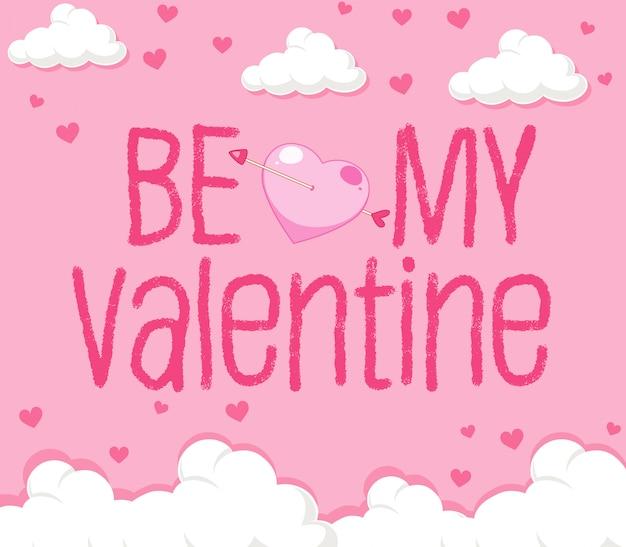 ピンクの空に雲とバレンタインのテーマ 無料ベクター