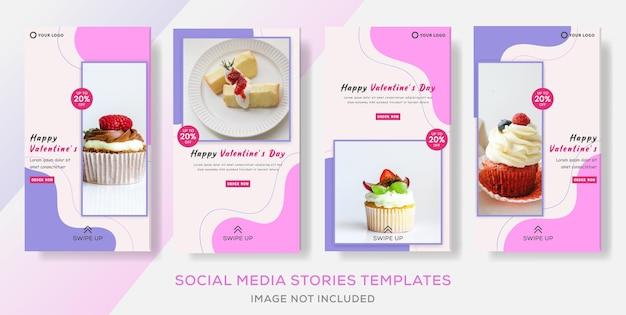 バレンタインケーキデイストーリーテンプレートバナープレミアム Premiumベクター