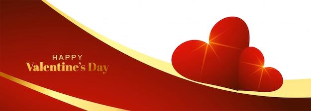 Valentines day banner background Free Vector