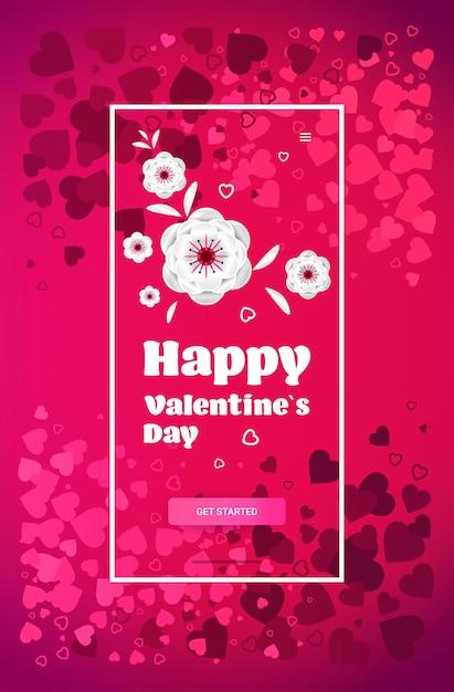 バレンタインデーのお祝いの愛のバナーチラシやハートの縦のグリーティングカード Premiumベクター