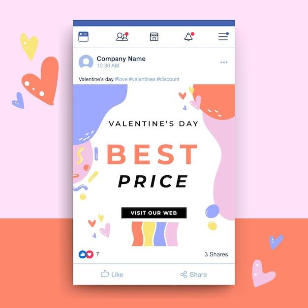 Modello di post facebook di san valentino Vettore gratuito