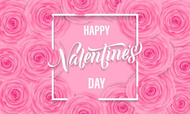 핑크 장미 패턴 배경 및 글자 텍스트의 발렌타인 꽃 인사말 카드. 프리미엄 벡터