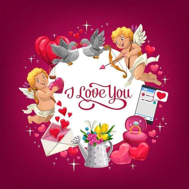 발렌타인 데이 선물, 사랑의 마음과 결혼 반지 프리미엄 벡터