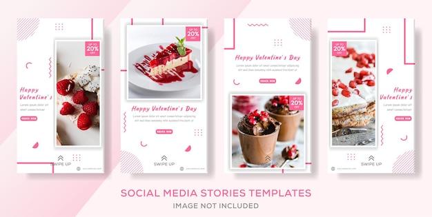 케이크 메뉴 프리미엄에 대한 발렌타인 데이 Instagram 이야기 프리미엄 벡터
