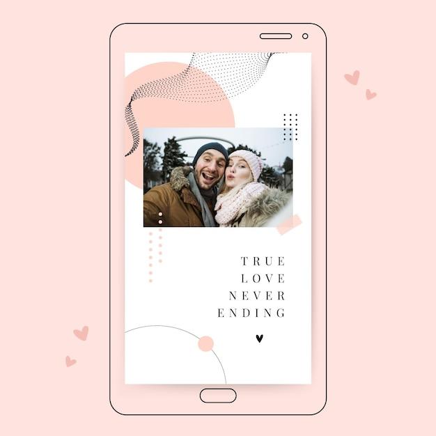 バレンタインデーのinstagramストーリーテンプレート 無料ベクター