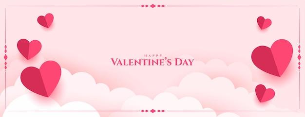Cuori e nuvole di stile di carta di san valentino Vettore gratuito