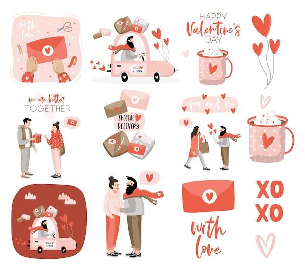 バレンタインデーのロマンチックな要素。 Premiumベクター