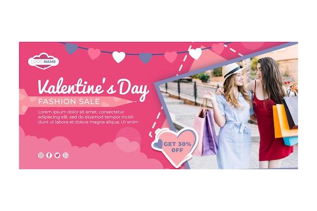 Modello di banner di vendita di san valentino Vettore gratuito