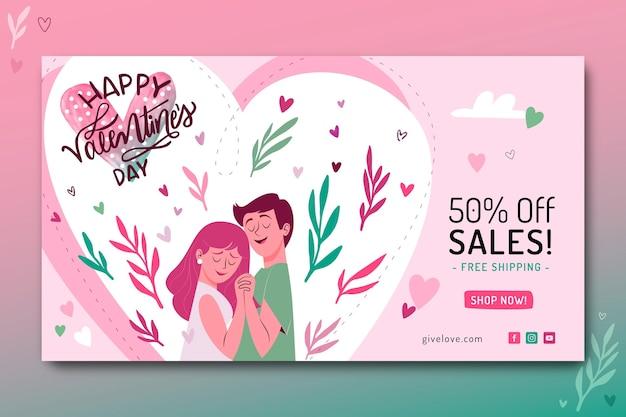 발렌타인 데이 판매 배너 서식 파일 무료 벡터