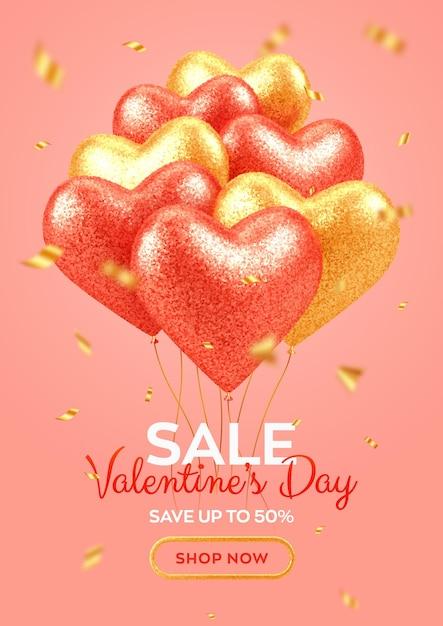 반짝이 텍스처와 색종이 현실적인 빨간색과 금색 3d 풍선 하트 빛나는 발렌타인 데이 판매 배너. 프리미엄 벡터