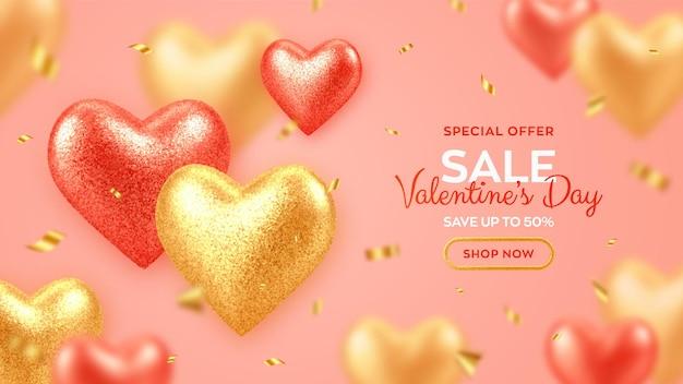 День святого валентина распродажа баннер с сияющими реалистичными красными и золотыми 3d воздушными шарами сердца с блеском текстуры и конфетти. Premium векторы
