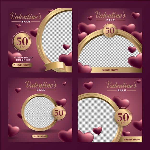 バレンタインデーセールポストコレクション 無料ベクター