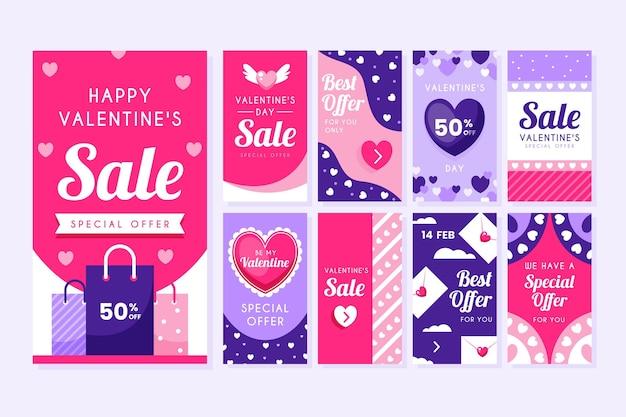 발렌타인 데이 판매 이야기 모음 무료 벡터