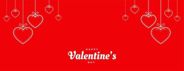 День святого валентина красные декоративные сердца баннер Бесплатные векторы