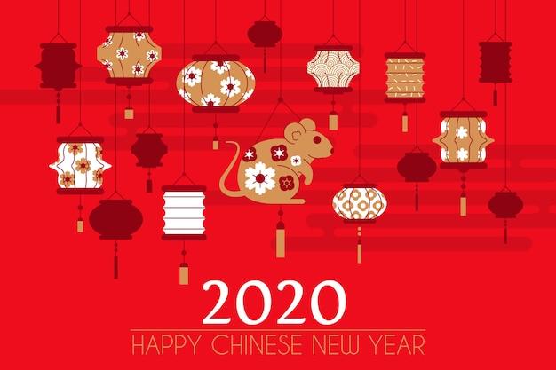 Varietà di lanterne di carta e topo 2020 nuovo anno Vettore gratuito