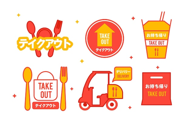 Variety of take out delivery service labels Free Vector