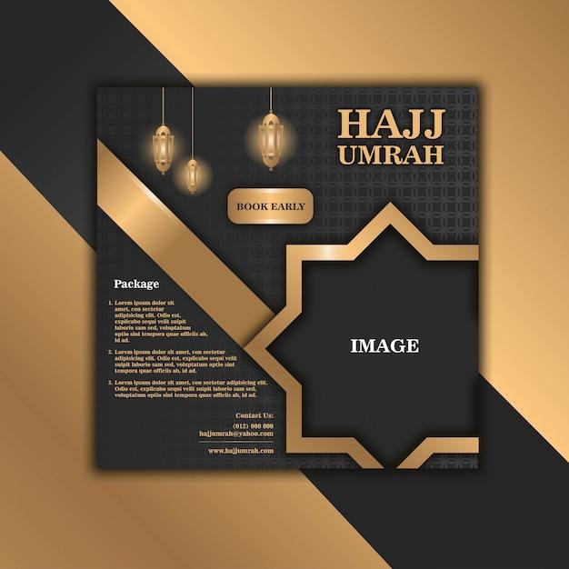 ハッジウムラフライヤーデザインテンプレートのベクトルブラックゴールド高級 Premiumベクター